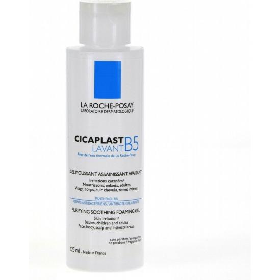 Cicaplast gel lavant B5 125 ml